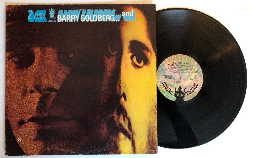 Barry Goldberg 2 Jews Blues Vinyl