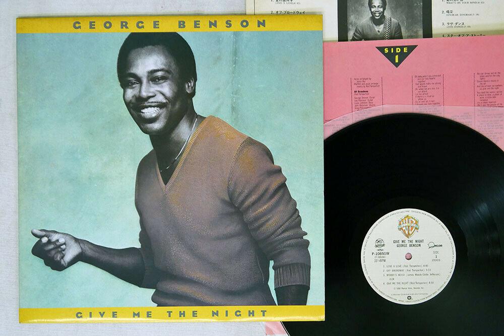 George Benson Here Comes Night Lp Vinyl