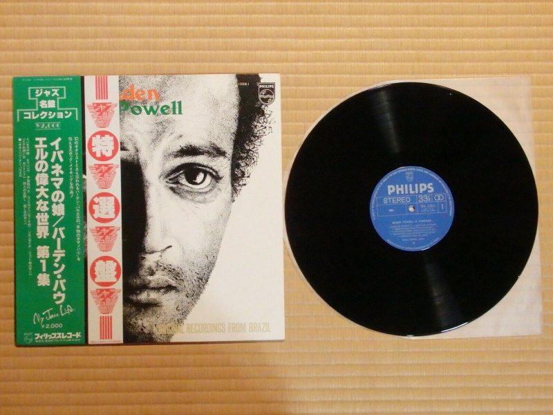 Baden Powell Vinyl Record Lps For Sale