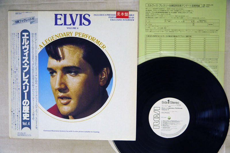 Elvis Presley Vinyl Record Lps For Sale