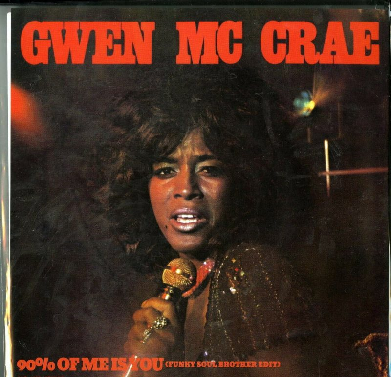 Gwen McCrae Vinyl Record Lps For Sale