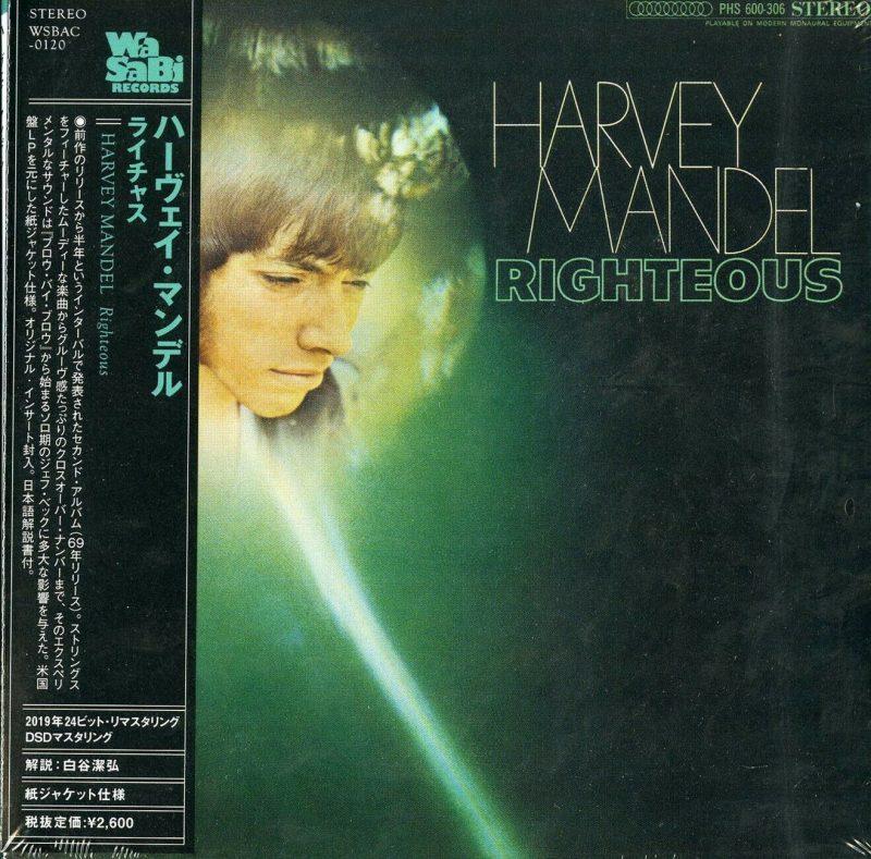 Harvey Mandel Vinyl Record Lps For Sale
