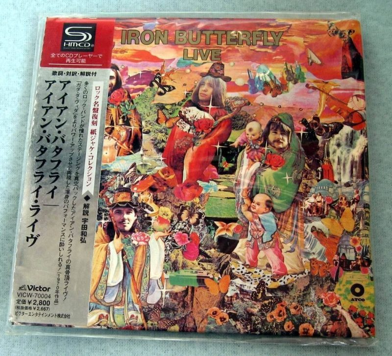 Iron Butterfly Vinyl Record Lps For Sale