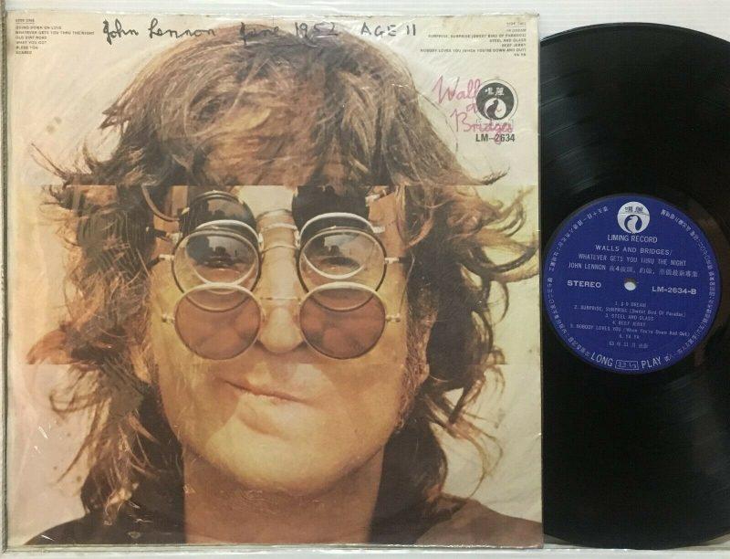 John Lennon Vinyl Record Lps For Sale
