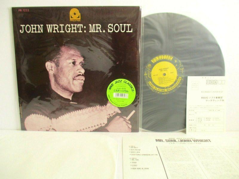 John Wright Vinyl Records Lps For Sale