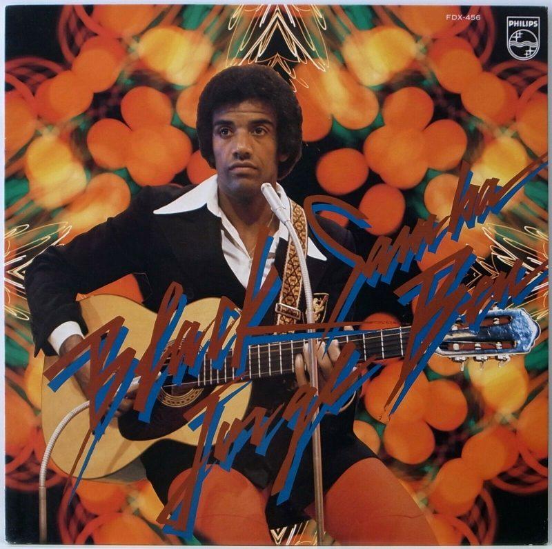 Jorge Ben Vinyl Record Lps For Sale