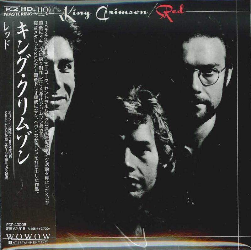 King Crimson Vinyl Record Lps For Sale