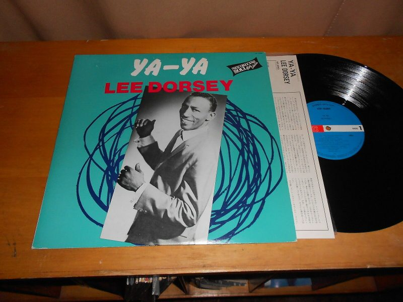 Lee Dorsey Vinyl Record Lps For Sale