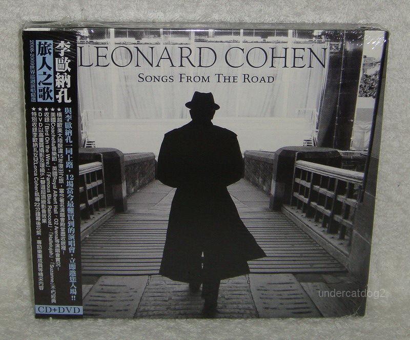 Leonard Cohen Vinyl Record Lps For Sale