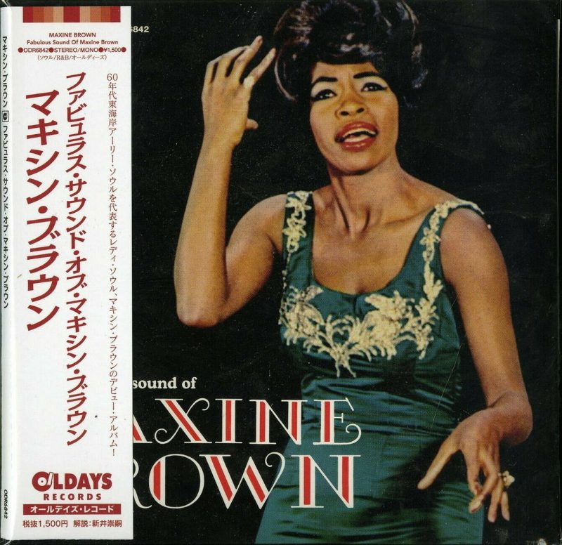 Maxine Brown Vinyl Record Lps For Sale