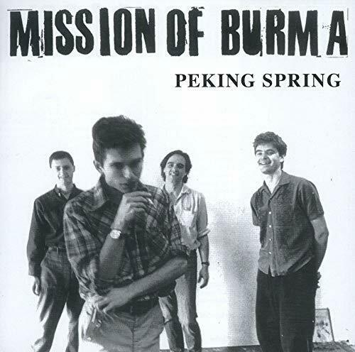 Mission Of Burma Vinyl Record Lps For Sale