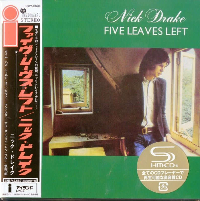 Nick Drake Vinyl Record Lps For Sale