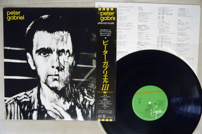 Peter Gabriel Vinyl Record Lps For Sale