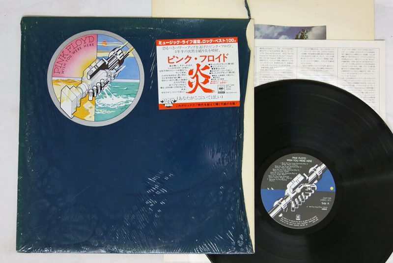 Pink Floyd Vinyl Record Lps For Sale
