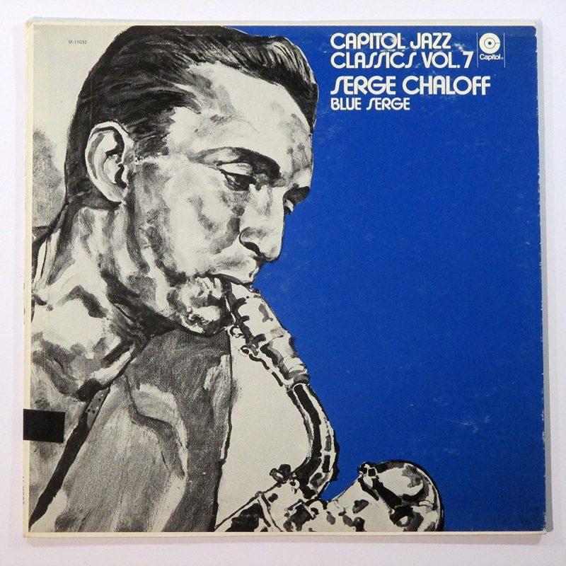 Serge Chaloff Vinyl Records Lps For Sale
