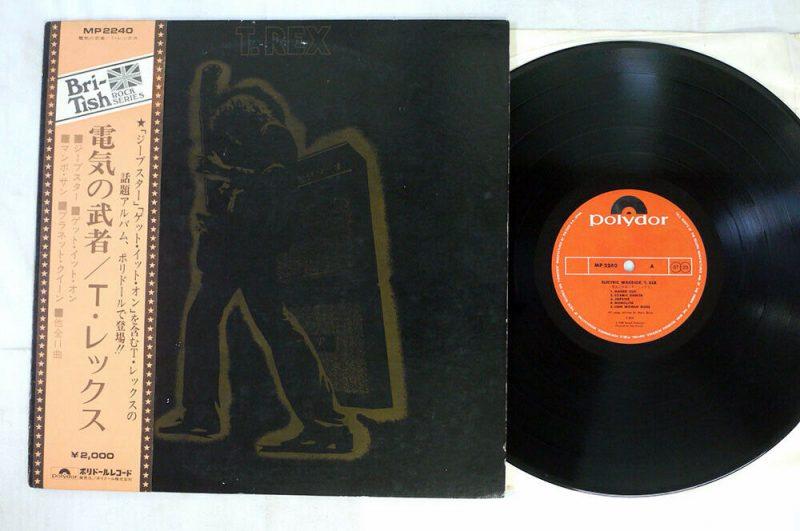 T. Rex Vinyl Record Lps For Sale