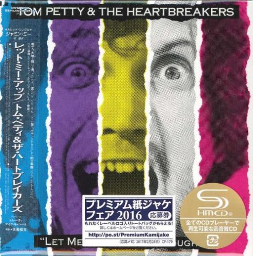 Tom Petty Vinyl Record Lps For Sale