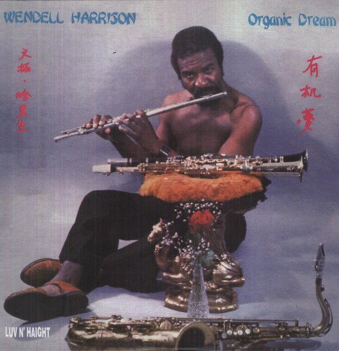 Wendell Harrison Vinyl Records Lps For Sale